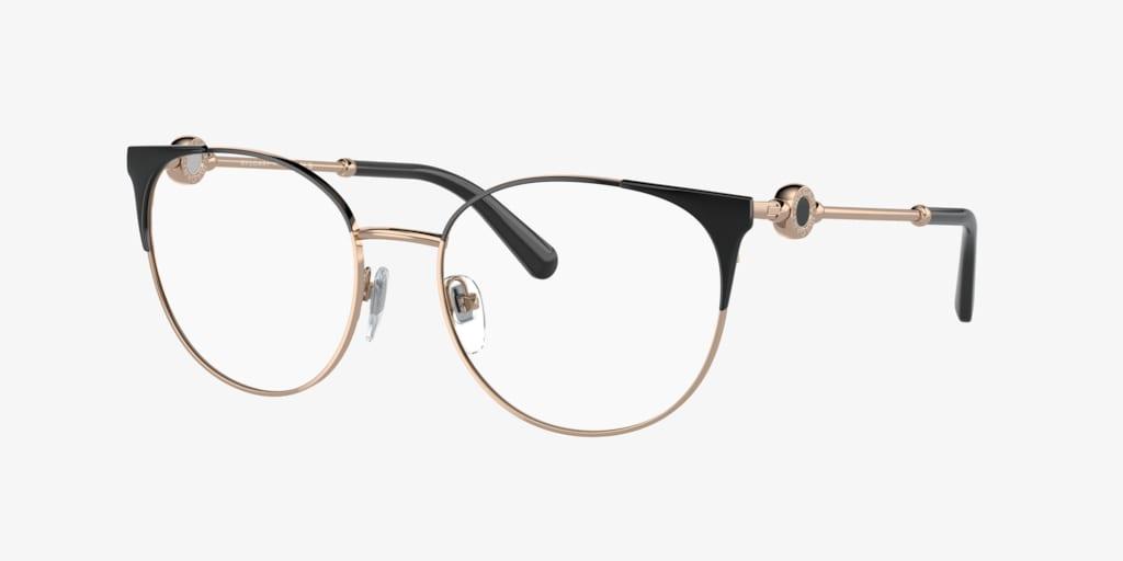 Bulgari BV2203 Black/Rose Gold Eyeglasses
